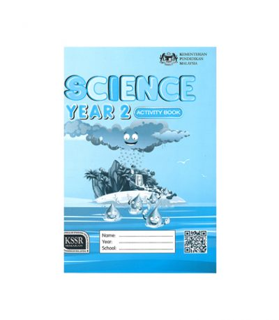 science-yr2-activity-dlp